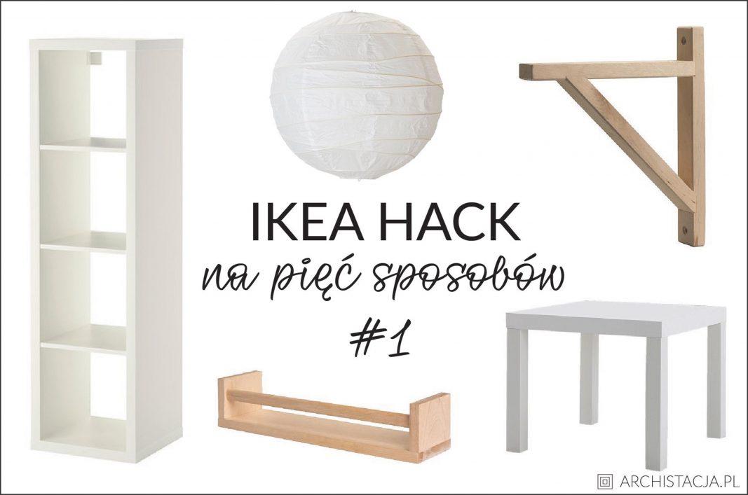 IKEA HACK NA PIĘĆ SPOSOBÓW #1