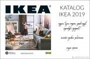 NOWY KATALOG IKEA 2019, CZYLI UKŁON W KIERUNKU VINTAGE